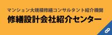side-banner06