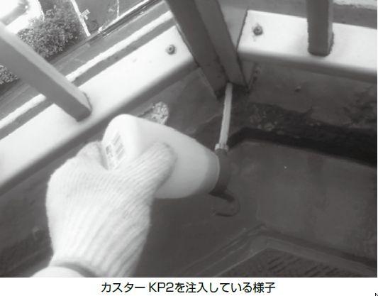 アルミ製手すり根元の塗膜爆裂への対処法
