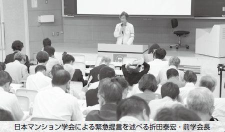東日本大震災に緊急提言 ~阪神・淡路の教訓を~
