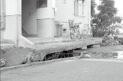 被災マンションに最大3,000万円補助/浦安市