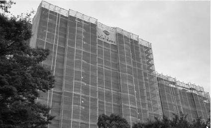 File Data. 23 神奈川・川崎市/セソール川崎京町ハイライズ管理組合