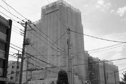 File Data. 24 東京・板橋区/テラス加賀管理組合