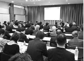 JIA メンテナンス部会30 周年記念大会