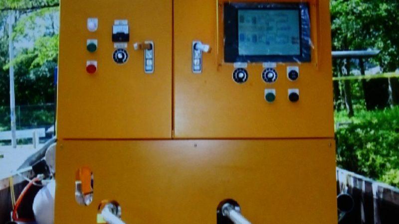 「工法紹介」 ウレタン防水材小型圧送機「RAKUマシーン」