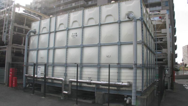 マンション設備の改修 <解説と事例>  給水:貯水槽について